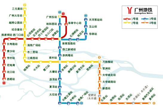 【跟地铁南拓】2007年广州地铁线路站点图(官方发布) - 阿当 - don.com