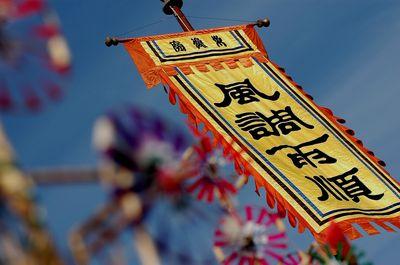 《大国崛起》总策划麦天枢本刊专访 谈春节的血统 - 中华遗产 - 《中华遗产》