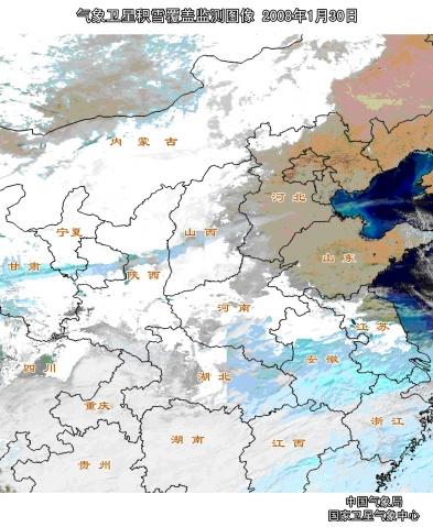 南京好大雪