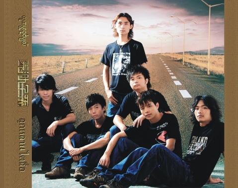 新专辑《傣泐子孙》于1月15日正式发行(图片) - 盛太乐文化 - 盛太乐