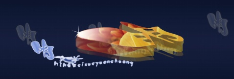 PS制作剔透的3D字效果 - ming-sun - 明  ming-sun