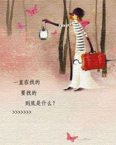 放弃的睿智 - 静远堂 - 静远堂 JING YUAN