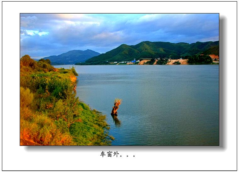 【原创摄影】车窗外的风景 - 王工 - 王工的摄影博客