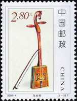 【中国音乐史略】 - 谷雨 - 一壶清茶 三五知己