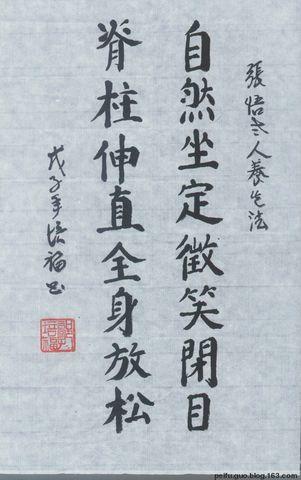 2013年07月24日 - 自然村 - 有缘走进自然村,有福修成自在人。
