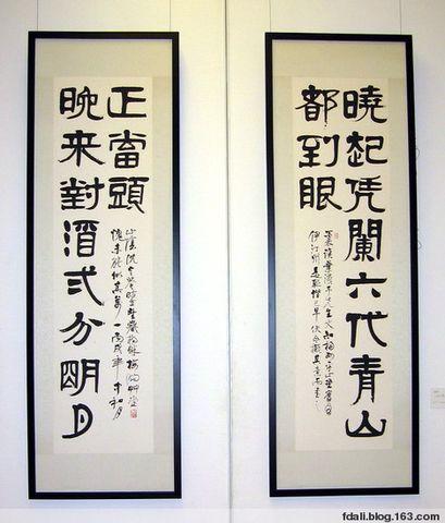 沈定庵作品欣赏 - 滨海大姐 - ★★★滨海大姐的生活博客★★★