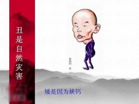浪子情怀 - 静远堂 - 静远堂 JING YUAN