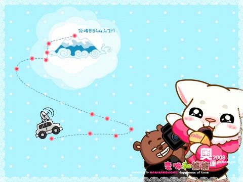 北京奥运会火炬登顶珠峰进行时+精美桌面 - Yalloe麦咪和熊熊 - 麦咪和熊熊.Yalloe
