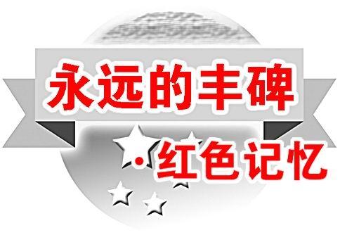 从军后----离开部队时感言的回味 - luming星星随缘 - luming533335的博客