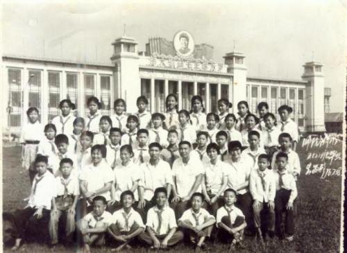 上传一张小学毕业照加一张三十年后聚会照 - 彭中天 - 彭中天的博客