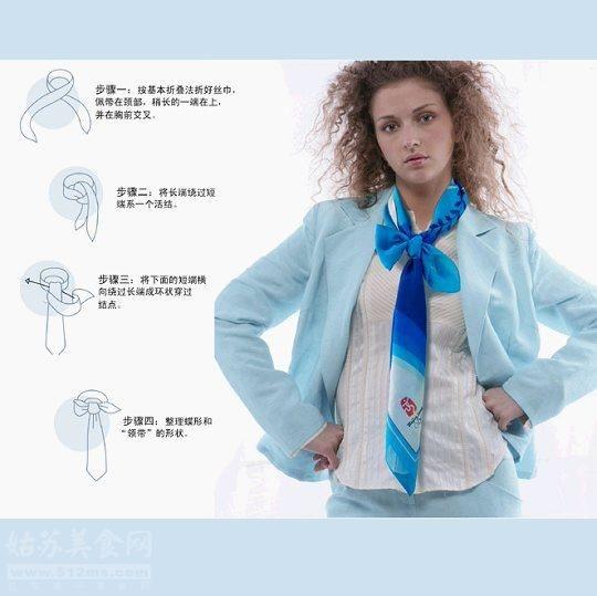 非常漂亮实用的围巾系法,大家学习一下 - 虞美人 - 虞美人