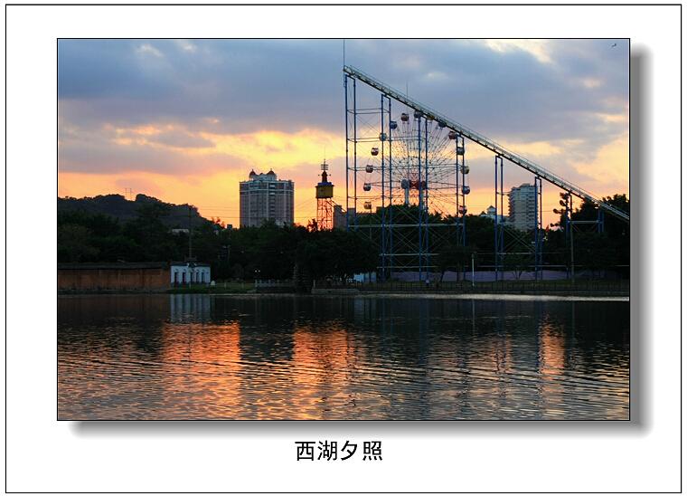 【原创摄影】西湖夕照 - 王工 - 王工的摄影博客