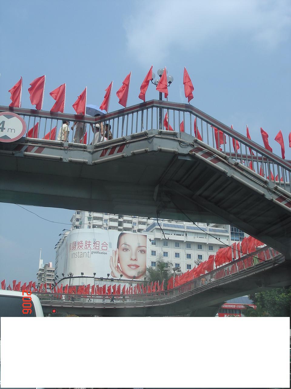 福州东街口红旗飘飘 - 吴木銮 - 吴木銮的博客