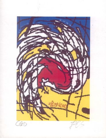 我收藏的中国画家的藏书票 (2) - 野蔷薇(何鸣芳) - 我的博客