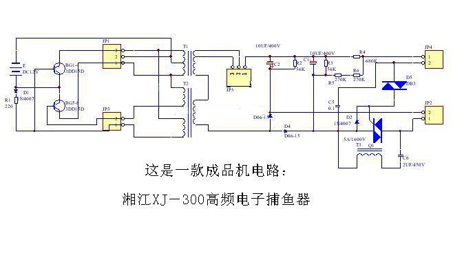 高频电子捕鱼机工作原理与制作
