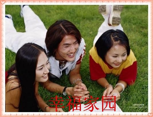 家是温柔港湾 - xueyudui-888 - 如玉的博客