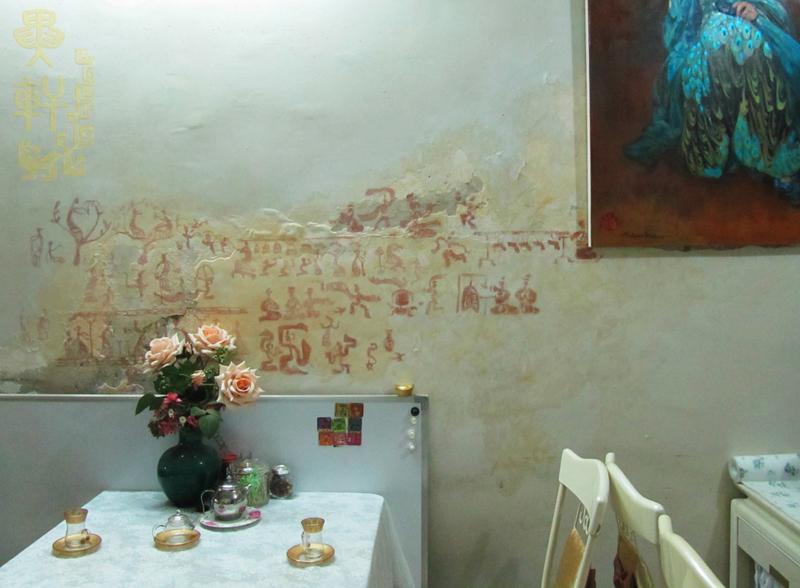 恶魔猫之动物园 - 异轩绘画工作室