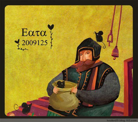 2008年涂涂画画一 - 袜子 -  EATA