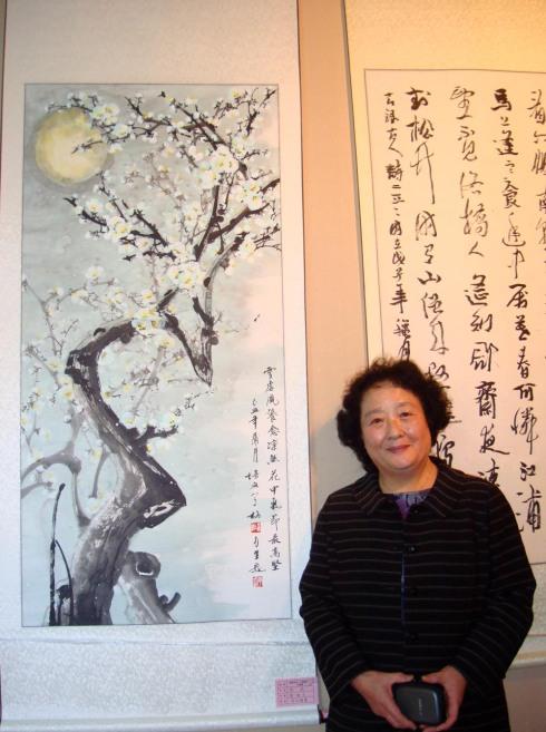 滇南散记一:书画展览 - 苏泽立 - 苏泽立的博客