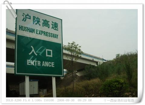 674139934_到西安火车票价_武汉到西安的火车_从武汉到西安 ...