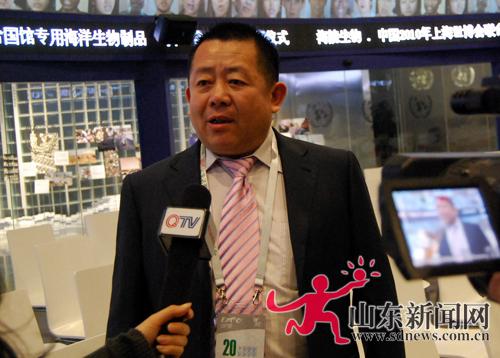 海能生物牵手2010上海世博会联合国馆 - 于清教 - 产业智慧。商业思维。