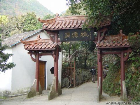 黄大仙故乡 - 杨柳 - 杨柳的博客
