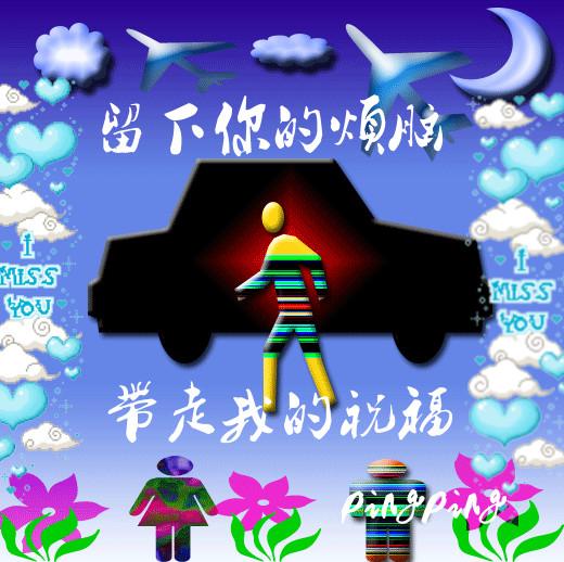 2008年12月8日 - 土妹 - jhm1103的博客