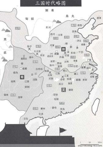 三国地图-史海泛舟