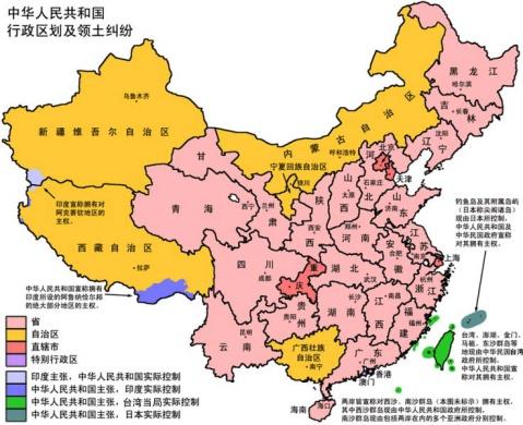 5月越南报纸刊登越南全国地图