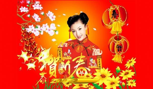 原创七律·春节庆团圆 - 胡峰(国峰) - 剑指五洲,笔扫千军,气贯长虹,音绕乾坤