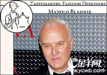全球最有影响力的十大设计师 - 人民公设  - [正楷传播]魏仁敏