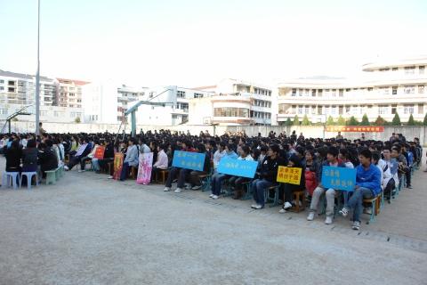 [原创]永嘉县:楠江中学举行恩泽一生·和谐校园主题活动启动仪式 - 人文教育 - 天下温州人---敢为天下先