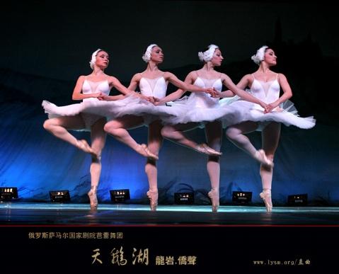 【引用】芭蕾舞天鹅湖剧照/编辑 -  东方.旭 - 东方.旭的博客