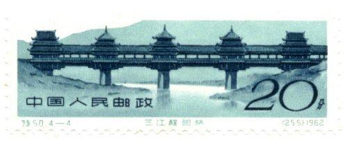 [原创] 再访桂林 又见侗家风雨桥 - 路人@行者 - 路人@行者