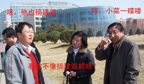 小别之第一周——造访鸣春社 - 和合为美 韵味永昌 - 和韵京剧社 的博客
