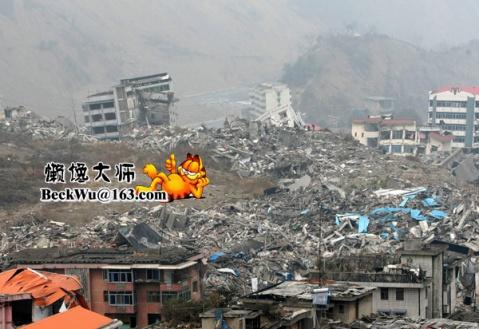 重返四川灾区之旅C·北川印象(X图,太困,有空再贴) - 懒馋大师 - 懒馋大师的猫样生活