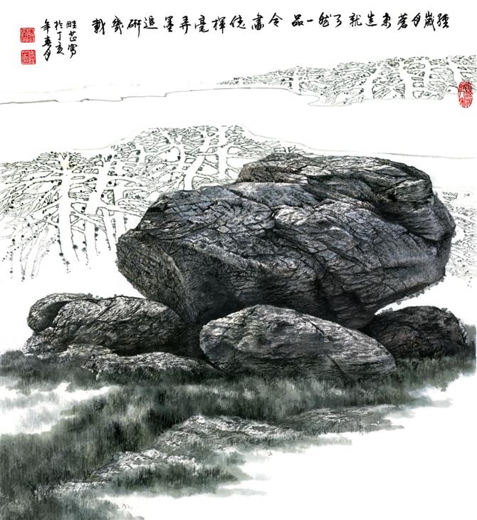 哲理人生 - 香草美人 - 语文乐园(网易)