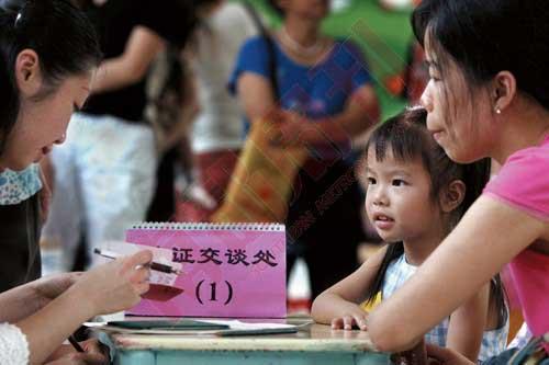 到幼儿园烧钱 - qq414516 - QQ414516