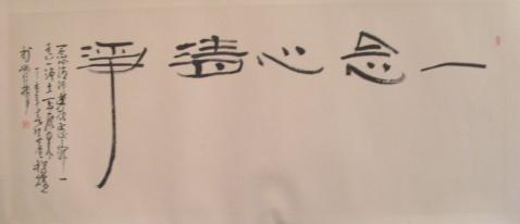 陈方选  杨 煌先生作品 [原创] - 狮子山上雾茫茫 - 狮子山上雾茫茫攝影集 的博客
