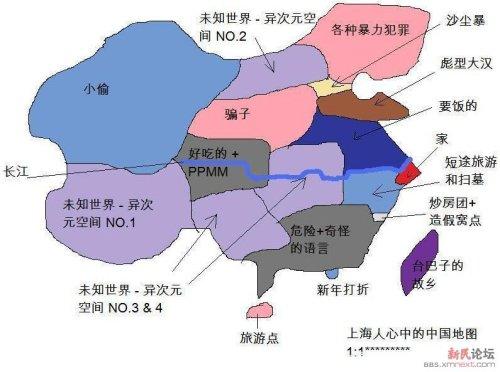 北京人和上海人心目中的中国地图,够雷的 - 刘放 - 刘放的惊鸿一瞥