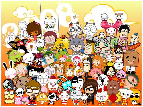 2008网络卡通集体贺新春 - 林无知 - nonopanda的博客