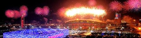 北京奥运会奖牌榜|中国奖牌榜 - w4xp - 小枰网易进阶
