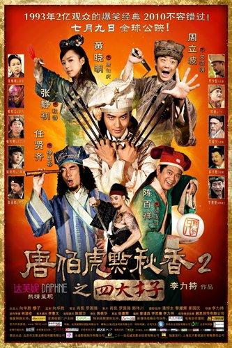分享日志 推荐2010好电影! - Ada - 零点式、旋转  .废墟