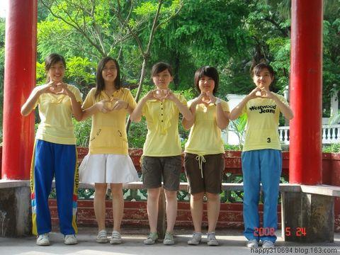 *3.10班同学仔的祝福语录 - *阳光-照到的地方  - 大学故事