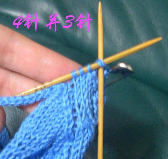 转载:从领织起的小背心 、圆肩叶子毛衣 - 停留 - 停留编织博客