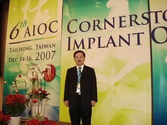 ● (预告)刚参加第6届AIOC回来,有一堆东西可以分享,敬请期待!!