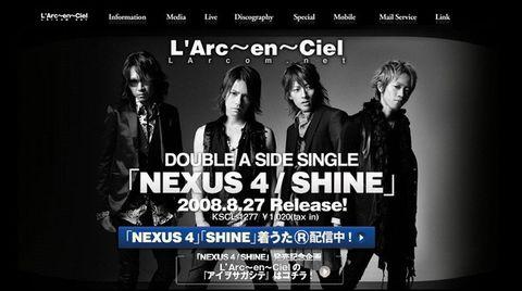 nexus4/shine发壳纪念企画 - neo - 猫抓板