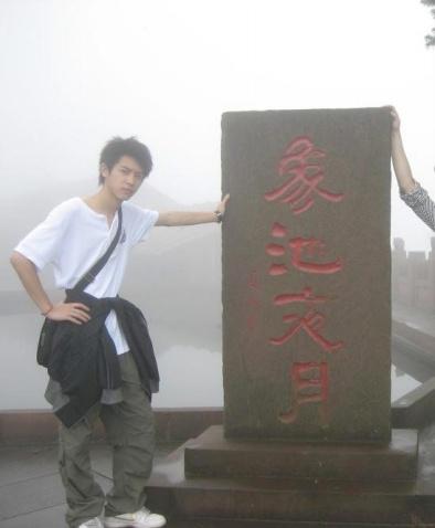 大二学生因太帅而红透网络 - 瀃峕尒蕟 - 1.輩zi噯ヽ伱
