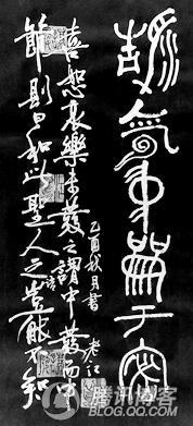 话未出唇又咽下——换一种说法 - 东岳 - dongyue195 的博客
