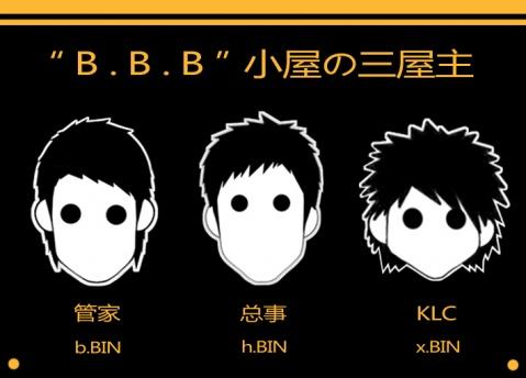 BBB人物展 - S.C.N.U. crew -